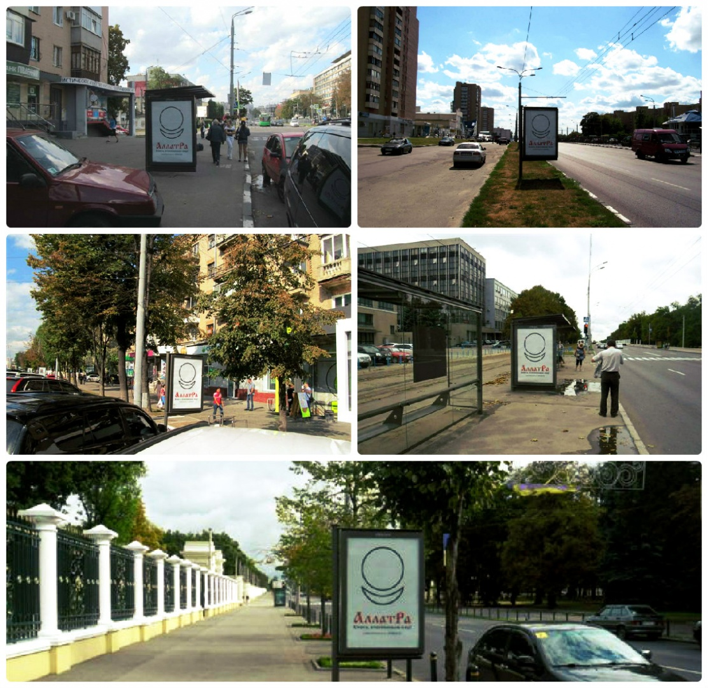 """Ситилайты с книгой """"АллатРа"""" в крупных городах Украины"""