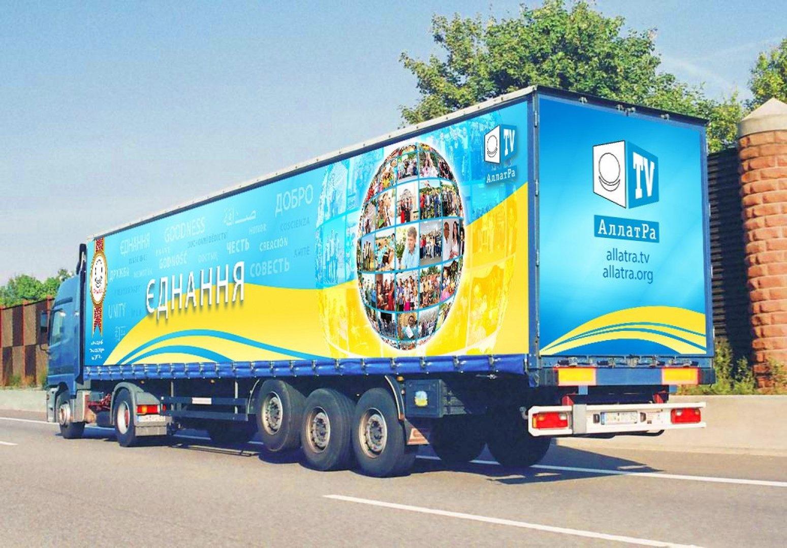 Тенты ЕДИНЕНИЕ на грузовые автомобили