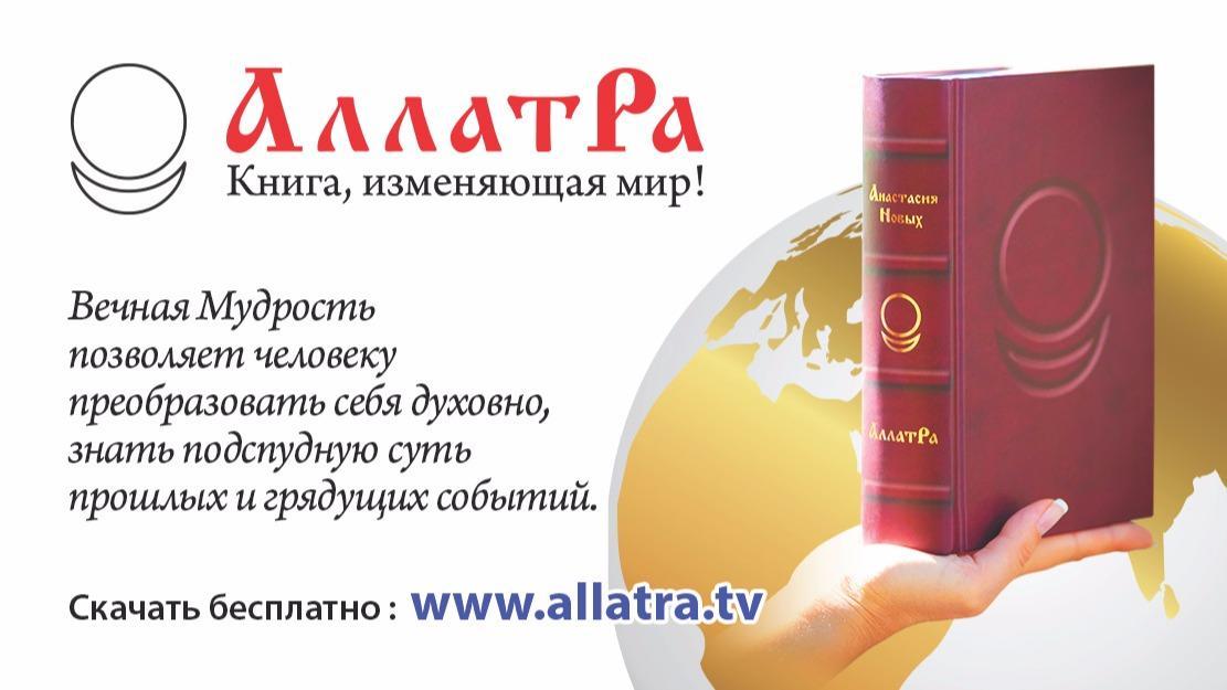 Реклама в сети интернет книга прорекламировать сайт посоветуйте